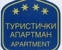 """Apartment """"Villa Emilia"""""""