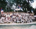 Bugarska 2007