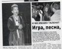 vesti-oktobar-2012-1