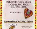 Licidersko srce - Užice 2010