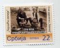 Personalna poštanska marka - Tri veka grnčarije