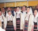 na-sajmu-turizma-beograd-2009
