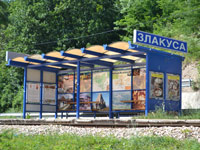Obnavljanje železničkog stajališta