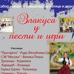 Plakat-Zlakusa-u-pesmi-i-igri-2015-00
