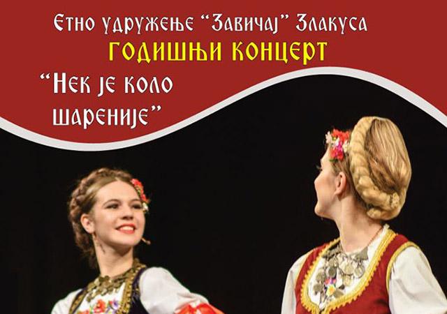 Plakat-za-koncert-velika