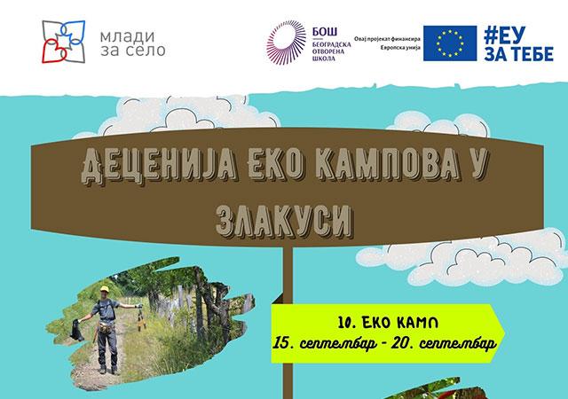 10-eko-kamp-ZLAKUSA-2010-zavicaj