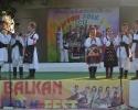 Bugarska 2012