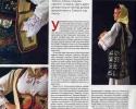 Politikin magazin 19. decembar 2011. - prvi deo