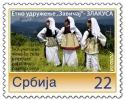 Personalna poštanska marka povodom izrade narodne nošnje